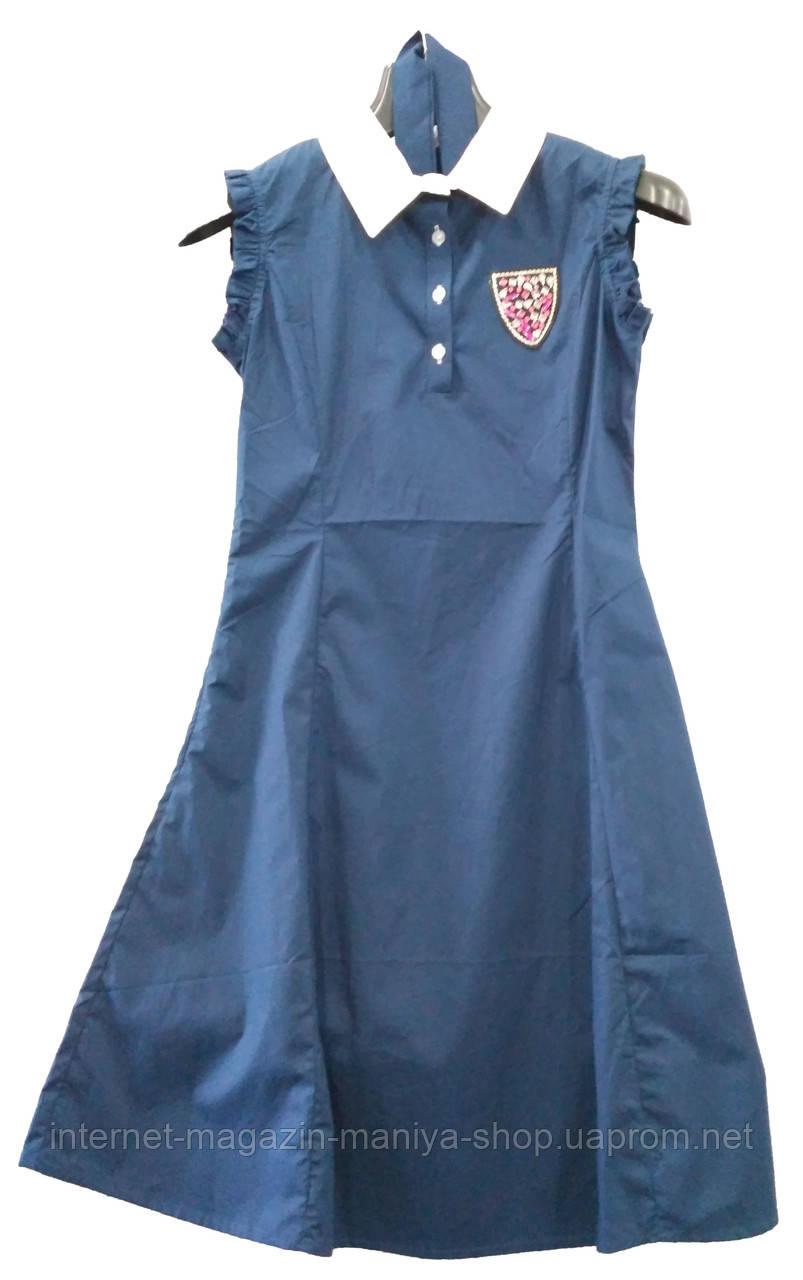 Платье женское с воротником и поясом значок стразы рюши (лето)
