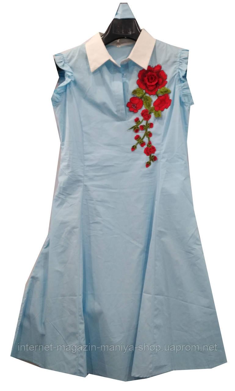 Платье женское с воротником и поясом розы рюши (лето)