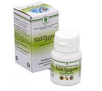 ЭМ КУРУНГА таблетки ОРИГИНАЛ (дисбактериоз, иммунитет, аллергия, онкология, пищеварение, запоры, диарея)