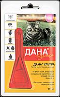 Дана Ультра для кошек и котят более 4 кг 0,64 мл