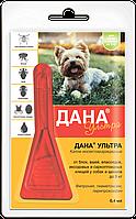 Дана Ультра для собак и щенков до 5 кг 0,4 мл