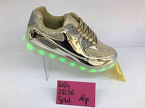 LED кроссовки с подсветкой, золото