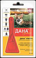 Дана Ультра для собак и щенков 5-10 кг 0,8 мл