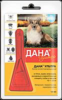 Дана Ультра для собак и щенков 10-20 кг 1,6 мл