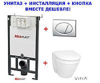 Комплект инсталляции для подвесного унитаза AlcaPlast AM101/1120 + клавиша M71(Хром), унитаз подвесной Vitra S