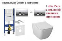 Комплект Инсталляция  с унитазом, Geberit Duofix 458.161.21.1+Jika Pure 8.2042.3.000.000.1