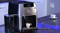 Шикарная сенсорная кофемашина, суперавтомат (кавоварка) WMF 450 touch