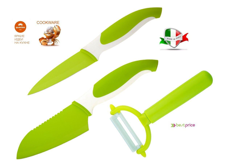 Набор ножей и овощечистка Granichio Italia
