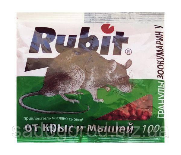 Rubit зоокумарин гранулы 100  г с масляно сырным привлекателем