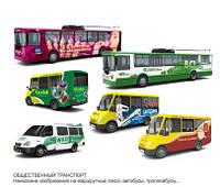Брендирование троллейбусов в г. Сумы