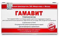 Гамавит иммуномодулирующее средство, 10 мл, Микро-плюс