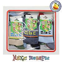 Носки в коробке для малышей Размер: 0- 1 год (12 шт в упаковке) (5276-2)