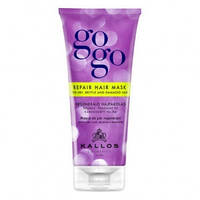 Kallos GOGO Repair Маска для волос восстанавливающая, 200 мл