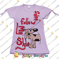Детские футболки с собачкой для девочек от 5 до 8 лет пр- во Турция(4199-2)