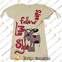 Детские футболки с собачкой Рисунок с двух сторон для девочек от 5 до 8 лет пр- во Турция (4199-4)