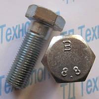 Болты с шестигранной головкой и мелким шагом резьбы по ГОСТ 7798-70, 7805-70, DIN 931, DIN 933.