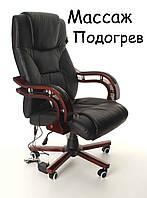 Офисное массажное кресло PRESIDENT с подогревом черное