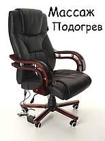 Офисное массажное кресло PRESIDENT с подогревом черное, фото 2