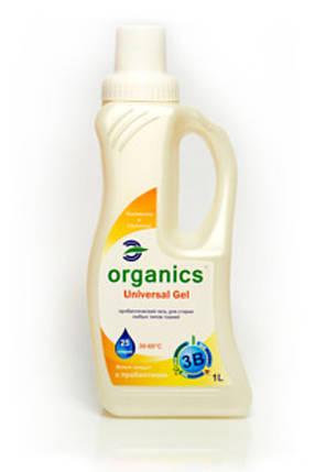 Organics Universal Gel пробиотический гель для стирки, фото 2