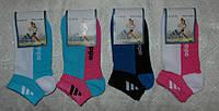 Носки женские сетка 12 шт упаковка