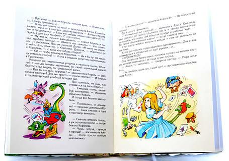 Алиса в Стране чудес.Алиса в зазеркалье   Льюис Кэрролл, фото 2