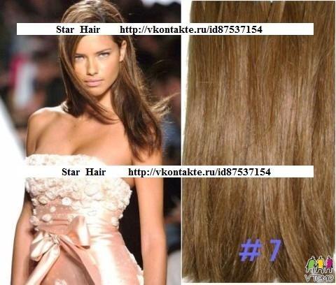 Набор натуральных волос на клипсах 50 см оттенок №7 160 грамм