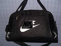 Багажная сумка 013669 малая (50х32х20, см) черная с белым спортивная дорожная текстиль кожзам