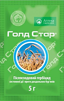Голд Стар послевсходовый гербицид (5 г 50 г) 5 г