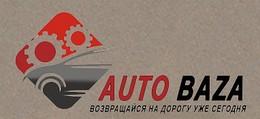 автозапчасти autobaza.com.ua