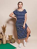 Женское трикотажное длинное платье в полоску Nola (разные цвета)