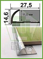 Наружный угол для плитки до 12 мм - НАП 12. Полированный. L-2,7м