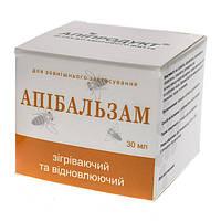 Согревающий и восстанавливающий Натуральный сбалансированный апифитокомплекс