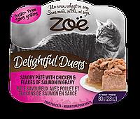 Консервы Zoe Delightful Duets Pate для кошек с курицей и лососем, 80 г