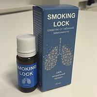 Smoking Lock капли от табачной зависимости, фото 1