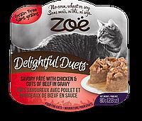 Консервы Zoe Delightful Duets Pate для кошек с курицей и говядиной, 80 г