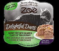 Консервы Zoe Delightful Duets Pate для кошек с курицей, тунцом и лососем, 80 г, фото 1