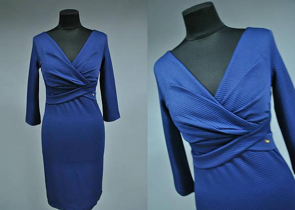 Красивое женское платье на запах 44 размер Турция норма, фото 2