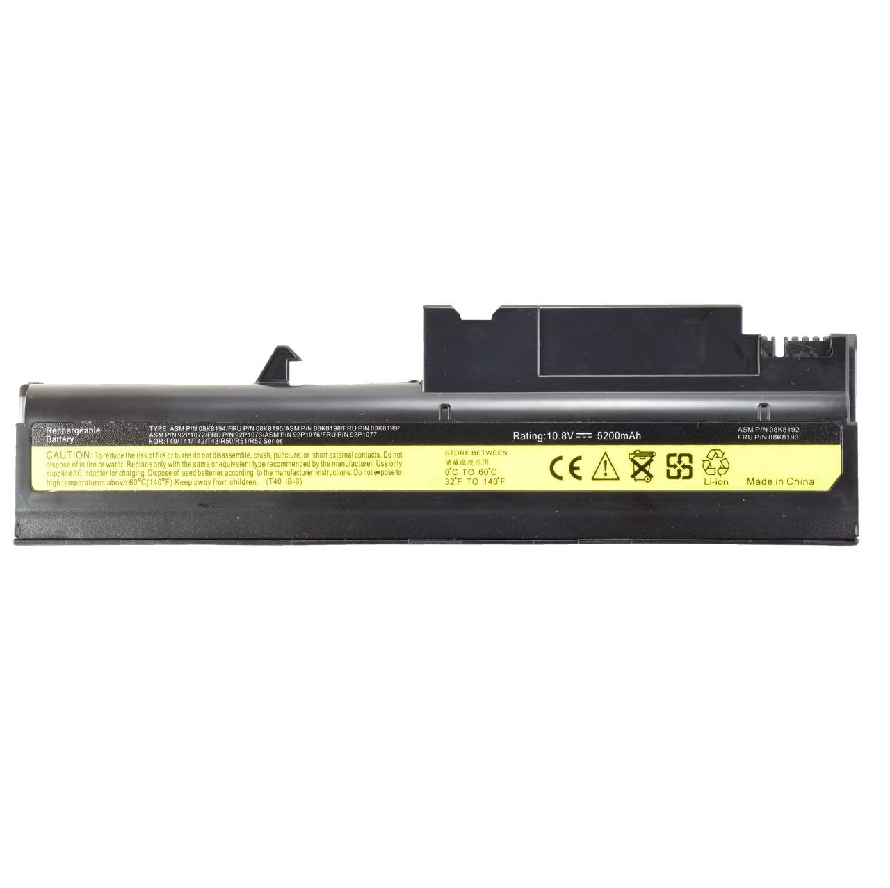 Батарея для ноутбука 08K8192 92P1064 FRU 08K8193 08K8195 08K8214 08K8190 08K8196 08K8197 08K8198