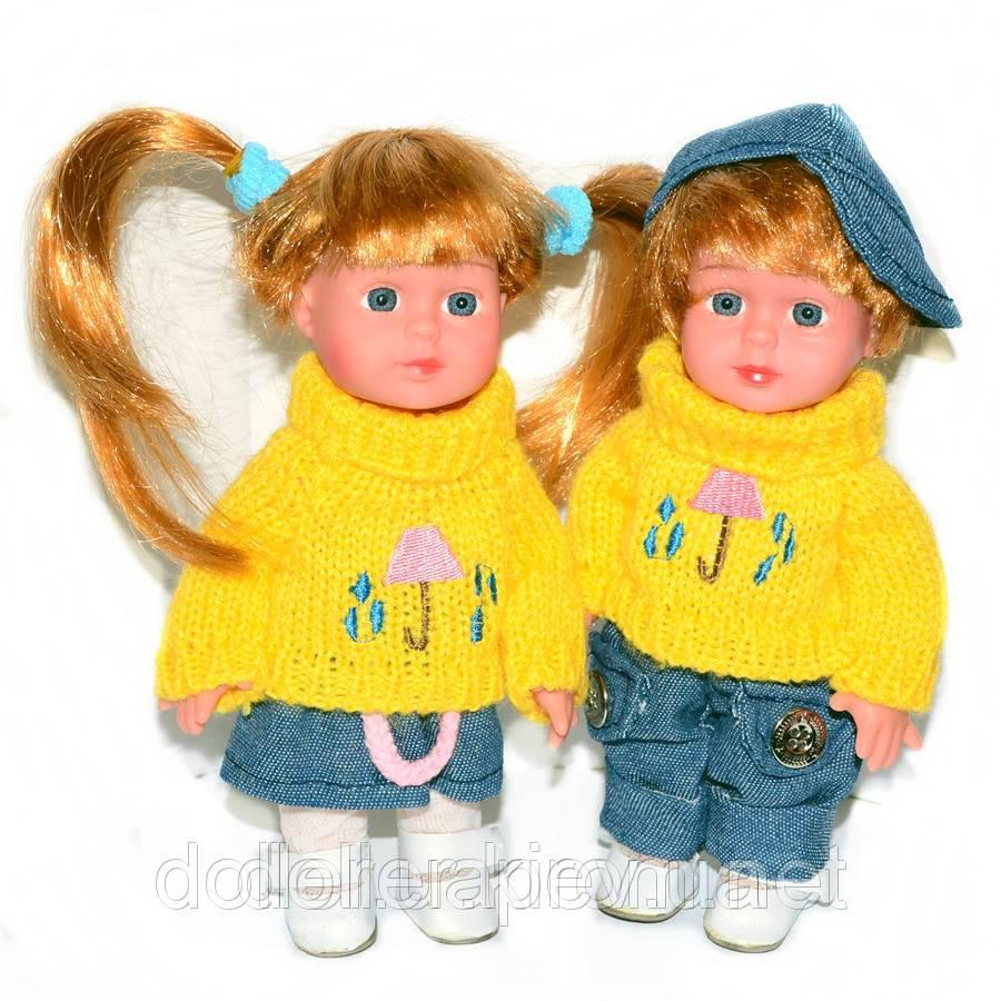 Детские куклы Клементина и Марио