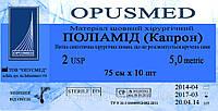 Капрон ( нейлон, полиамид) лигатура (Нить). № 2 (5)  Крученая нить белая, синяя. 10шт по 75 см.