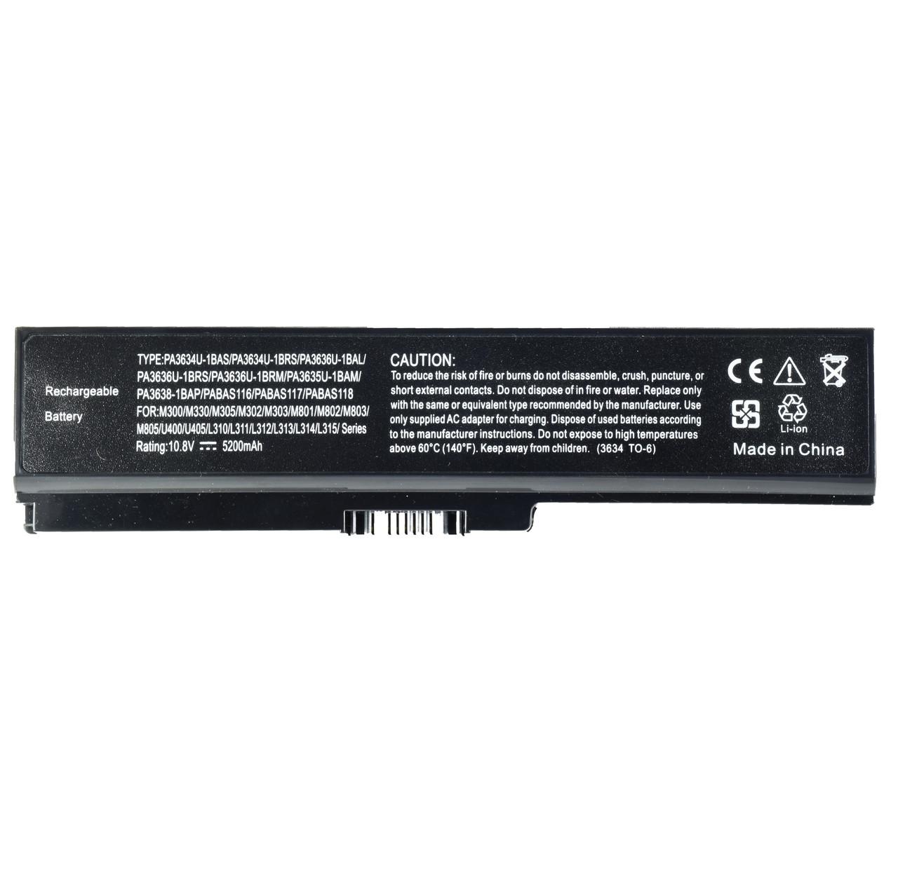 Батарея для ноутбука PABAS215 PABAS227 PABAS228 PABAS229 PABAS230 TS-M305