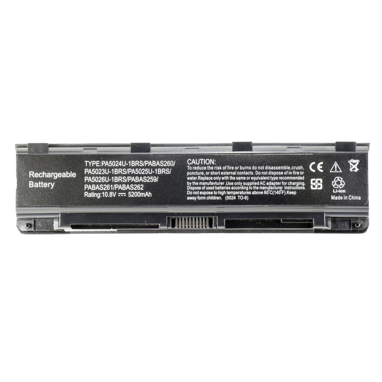 Батарея для ноутбука PABAS260 PABAS261 PABAS262 PA5027U-1BRS PA5110U-1BRS PABAS263