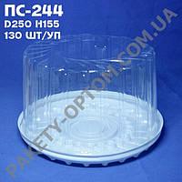 Блистерная упаковка для кондитерских изделий пс-244