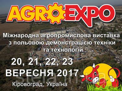 Не пропустіть Міжнародну агропромислову виставку AGROEXPO 2017!