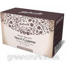 Фиточай, «Чистые сосуды», софора, японская с боярышником