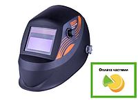 Маска сварщика Днипро-М МЗП-485