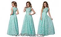 """Красивое вечернее платье """"Любава"""" размер 42-54"""