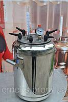Автоклав с зажимными ручками Блеск на 14 (1-литровых) или 24 (0,5-литровых) банок (Николаев) NIK, фото 1