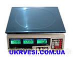 Весы торговые Таврия ACS-40 кг, фото 3