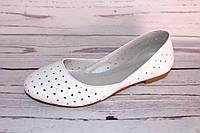 Женские летние кожаные балетки перфорация размеры 36-42